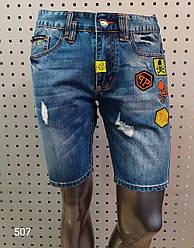 Мужские джинсовые шорты  PHILIPP PLEIN,копия класса люкс.Турция