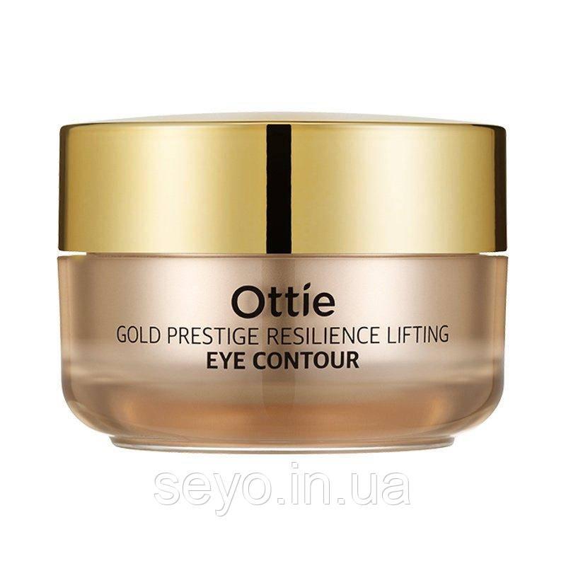 Питательный крем вокруг глаз для упругости кожи с золотом Ottie Gold Prestige Resilience Lifting Eye, 30 мл