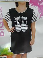 Женская большая турецкая ночная сорочка (туника) для дома и сна, размер  2хл, 3хл, 4хл, 5хл,домашняя одежда.