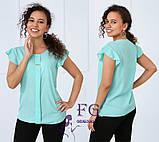 "Блузка с коротким рукавом ""Сьюзи"", фото 3"