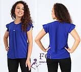 "Блузка с коротким рукавом ""Сьюзи"", фото 4"