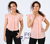 "Блузка с коротким рукавом ""Сьюзи"", фото 7"