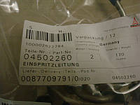 Топливопровод высокого давления Deutz 04502260, фото 1