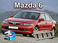 Втулки, сухари, вкладыши ограничителей двери Mazda 6