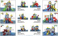 Водные игровые комплексы
