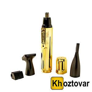 Триммер для носа, бороды и ушей 3 в 1 Rozia  HD-102A