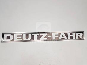 Наклейка Deutz Fahr 12x110см nakl.Deutz