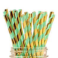 Паперові трубочки для напоїв 25 шт м'ятно-золоті
