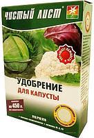 Удобрение Чистый Лист коробка Капуста 300г /9шт
