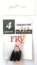 Готовая оснастка Токио-риг (Чупа-Чупс), 3шт, 4гр