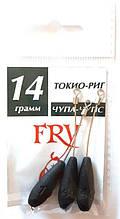 Снасть готовая Токио-риг (чупа-чупс), 3 шт, 14гр