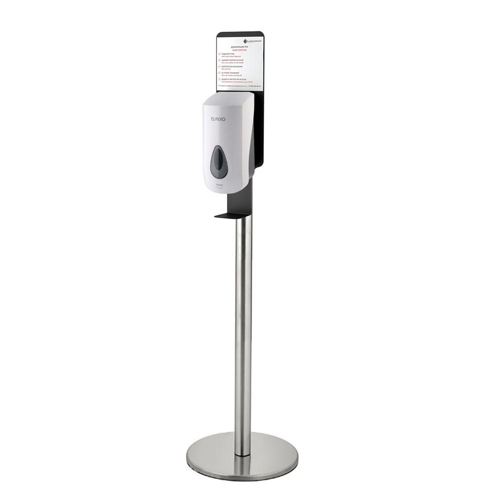Купить Напольная стойка-держатель для дозатора дезинфекции рук хромированная поставка с контактным дозатором