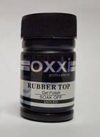 Топовое покрытие Oxxi 30 ML