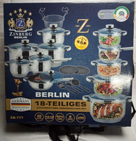Набор посуды Zinberg на 18 предметов из нержавеющей стали (ZB-888) (ZB-777)