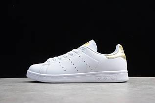 Кросівки жіночі Adidas Stan Smith / ADW-213 (Репліка)