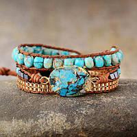 Браслет с натуральными камнями «Сердце моря»