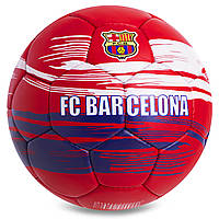 Мяч футбольный Profi Grippy №5 Barcelona Messi Барселона FC 0699 Red-Blue-White