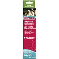 SENTRY Petrodex Duo Flavor СЕНТРИ ПЕТРОДЕКС ДУО ФЛЭЙВОР энзимная зубная паста для собак , 0.071 кг.