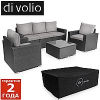 Садовая мебель Prato - Черный / серый. Плетеные из искусственного ротанга для дома или ресторана
