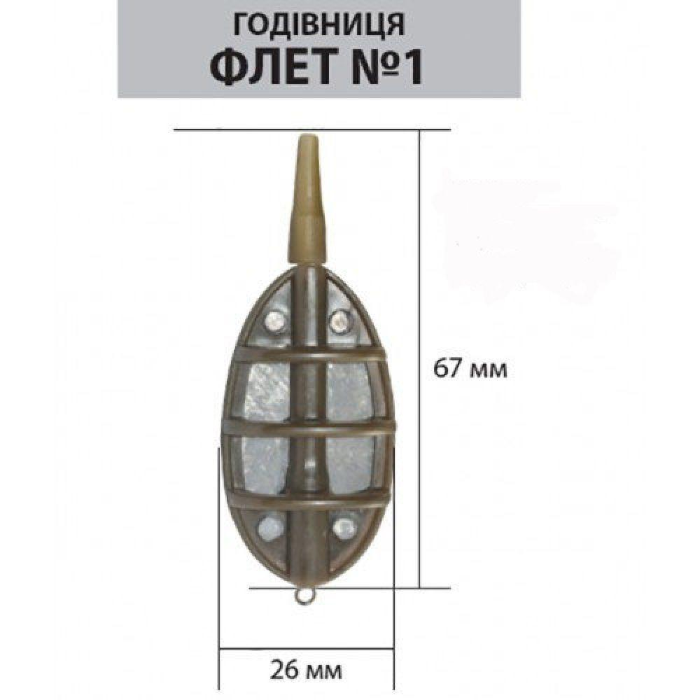 """Кормушка Ай подсекай """"Метод - Флет"""" 35 грамм/ размер №1"""