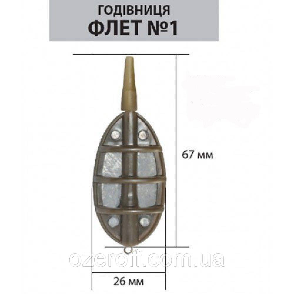 """Кормушка Ай подсекай """"Метод - Флет"""" 40 грамм/ размер №1"""