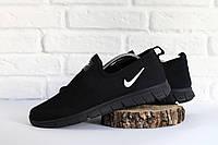 Мужские кроссовки кеды черные Nike Free