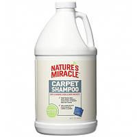 8in1 Моющее ср-во для ковров и мягкой мебели с нейтрализатором аллергенов , 1,89L