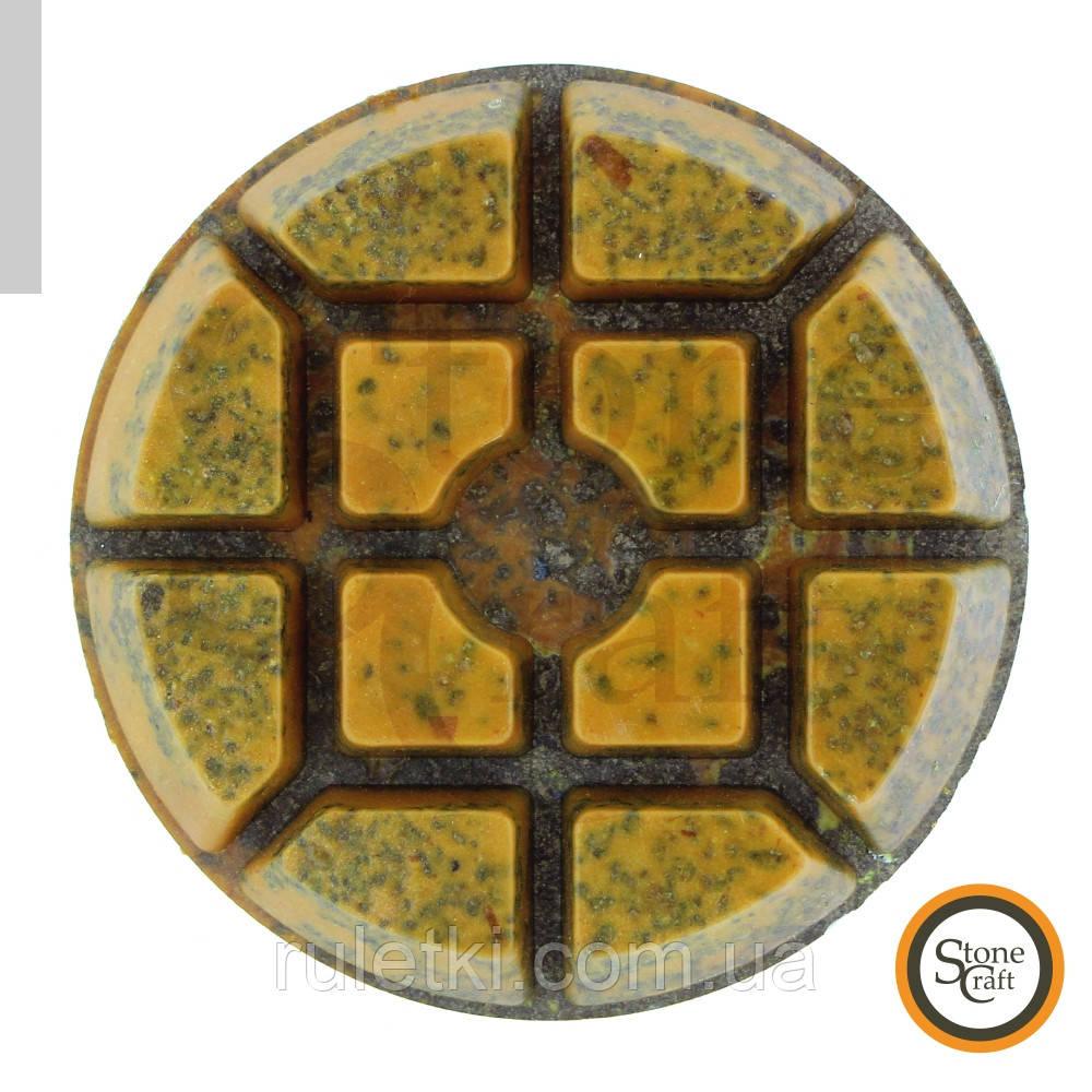 Алмазный металлизированный круг d 100 mm x 10 mm, № 50