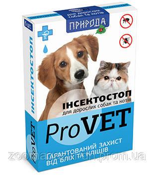 Инсектостоп ProVET для взрослых собак и кошек 1упаковка (6 пипеток*0,8мл)