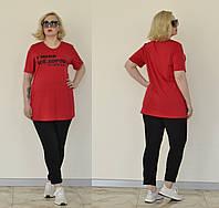 Удлиненная женская футболка в больших размерах с надписью 1015645