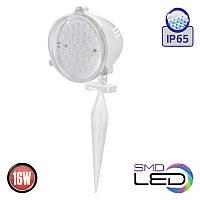 Светильник садово-парковый Horoz Safran-16 белый