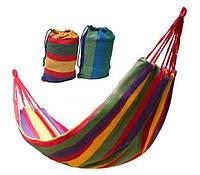 Гамак підвісний якісний з бавовни для дачі, саду, пікніку. В комплекті сумка! До 100кг!