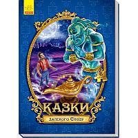 """Книжка Велика казка з пазл. 488451 """"Казки далекого Сходу"""""""