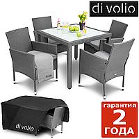 Садовая мебель VERONA 4 + 1 - Серый. Плетеные из искусственного ротанга для дома или ресторана