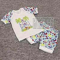 Детский 74-80 7-9 месяцев летний костюмчик комплект для малышей мальчика футболка  шортами на лето 2813 ГБЛ