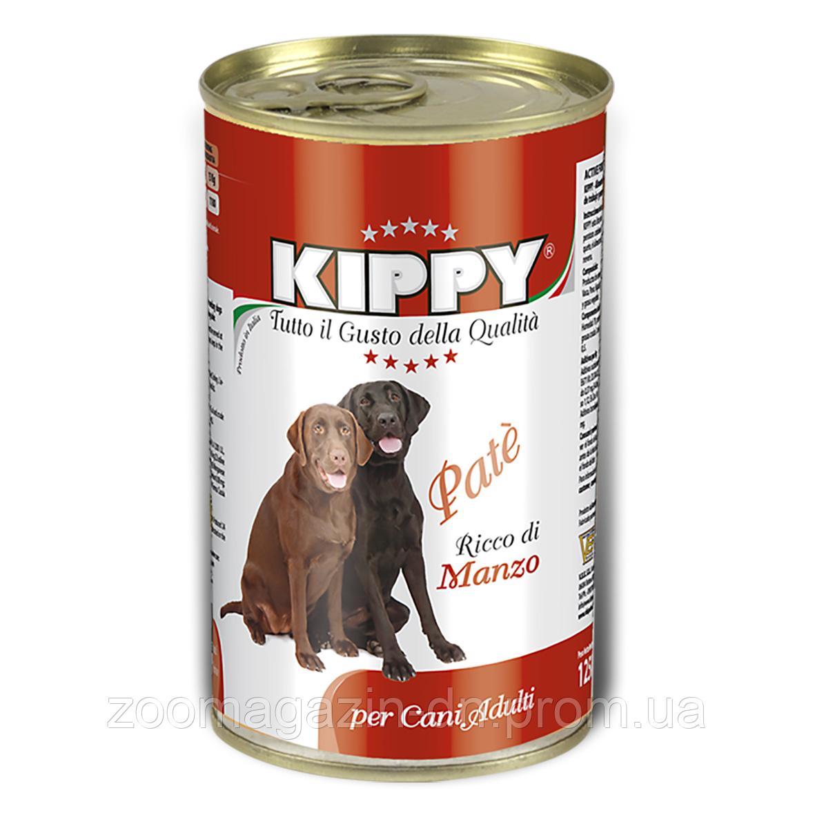 KIPPY Dog 1250g. говядина