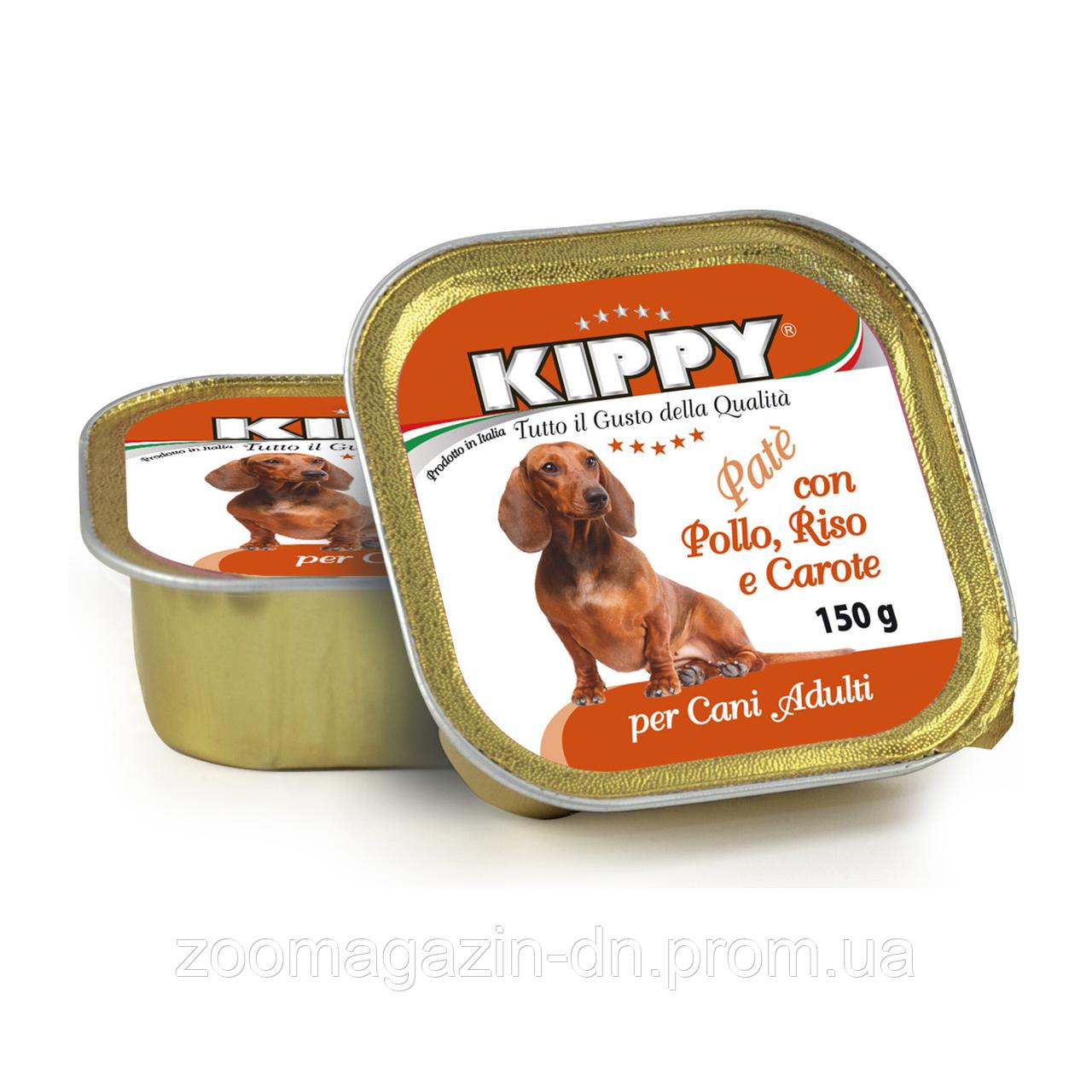 KIPPY Dog 150g. курица, рис, морковь