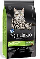 Equilibrio Cat ДЛЯ СТЕРИЛИЗОВАННЫХ сухой супер премиум корм для стерилизованных кошек и кастрированных котов, 1,5 кг