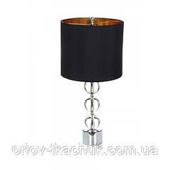 Настільна лампа Costa SM110 Black/Gold/Silver