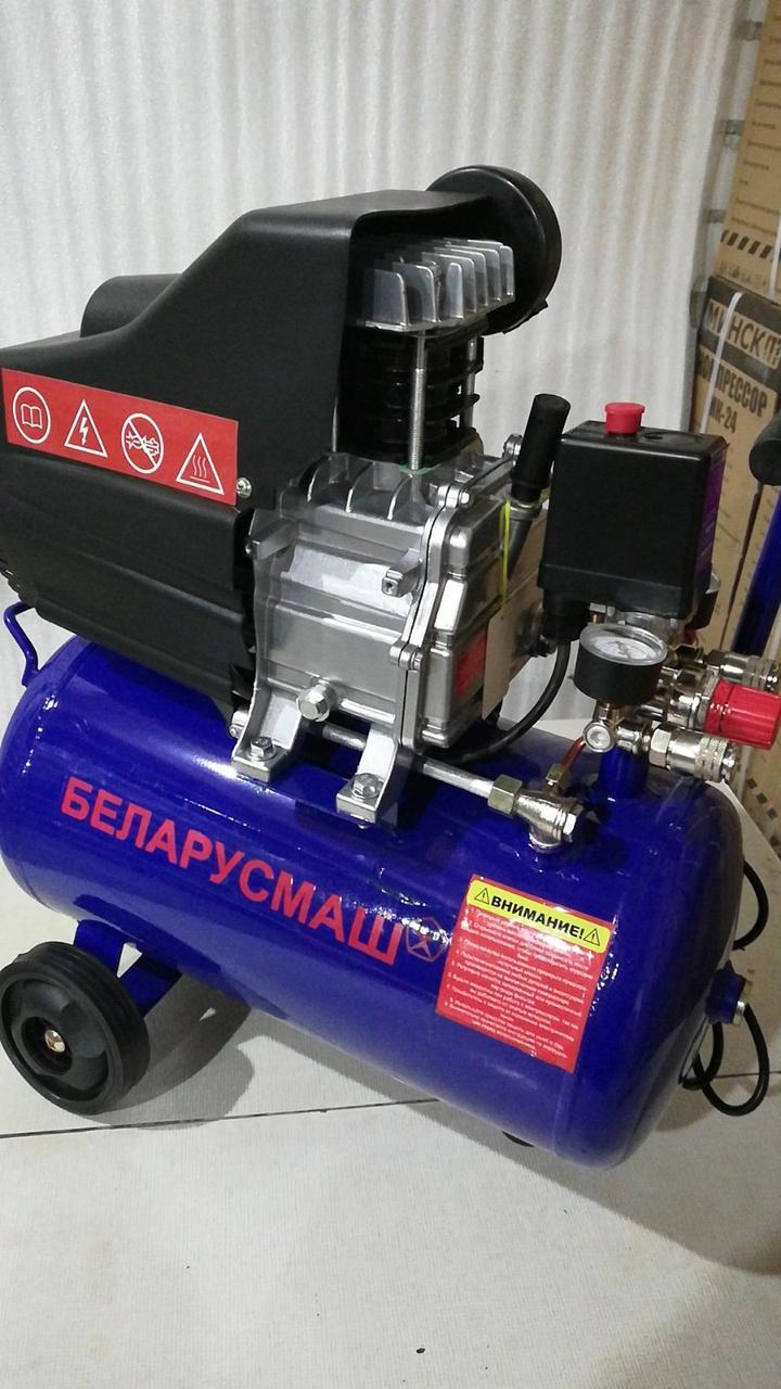 Компрессор Беларусмаш БК-24 (24л 2.5 кВт)