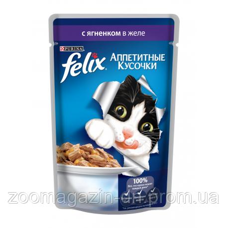 Консервы Felix Fantastic аппетитные кусочки с ягненком в желе 100 гр
