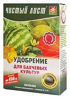 Удобрение Чистый Лист коробка Бахчивые 300г /9шт