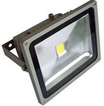 Светодиодный прожектор LED 20 Ватт, уличный IP65.