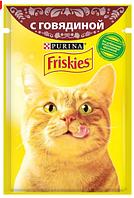 Friskies Корм для кошек c говядиной в подливе 85 г