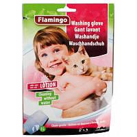 Karlie-Flamingo Washing Glove Cat КАРЛИ-ФЛАМИНГО рукавица-салфетка для котов, чистка без воды