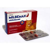 Milbemax (Мильбемакс) - антигельминтный препарат широкого спектра действия для взрослых кошек, (1уп. 2таб)