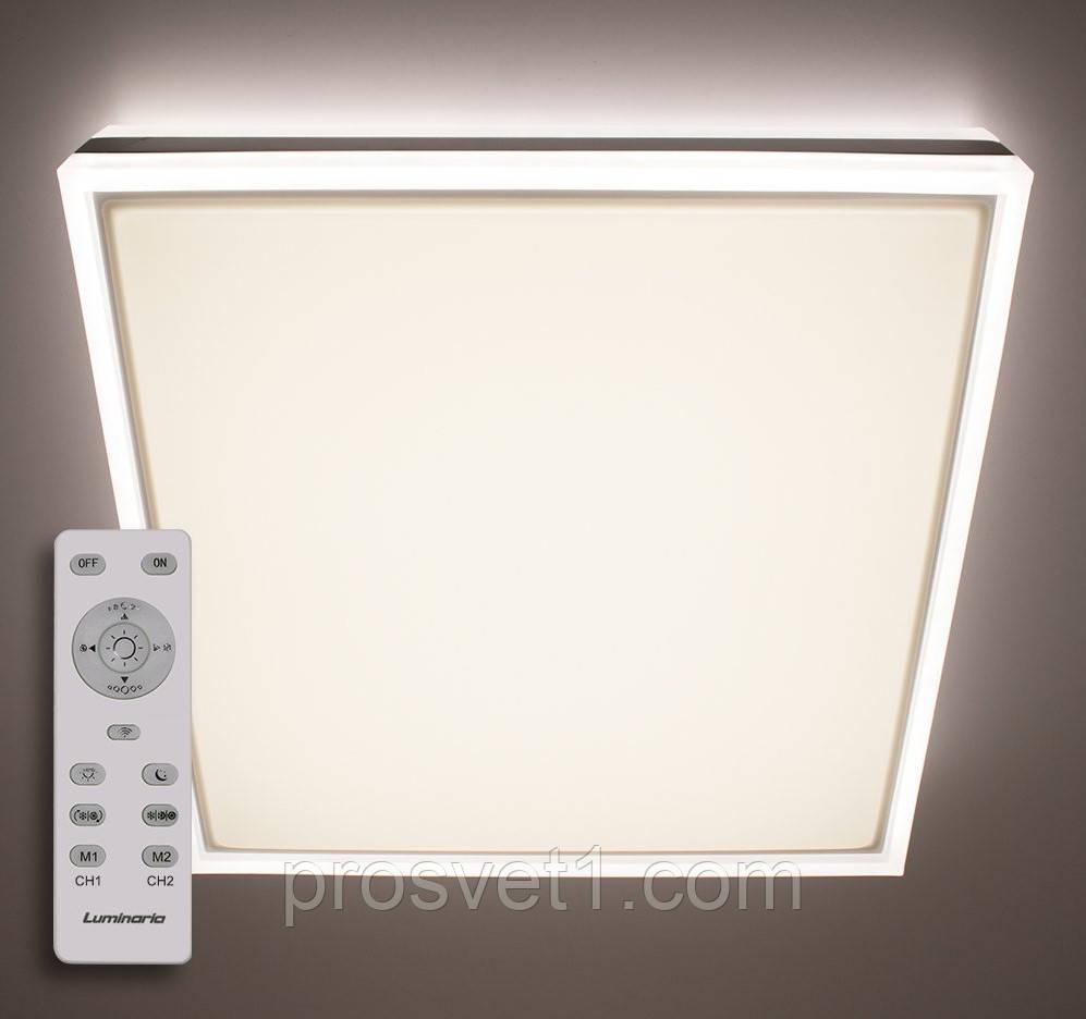 Светильник Smart Luminaria Balance Double 95W S-500-White/Silver