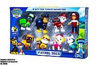 Игровой набор фигурок  Щенячий Патруль 8в1 DOG SWAT (6050), Герои спасатели