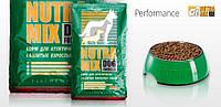 Nutra mix performance -сухой корм для собак, эффективная формула,  7.5кг