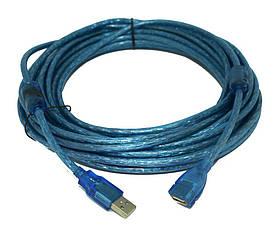 Кабель USB AM-AF (10 м) CU-1050